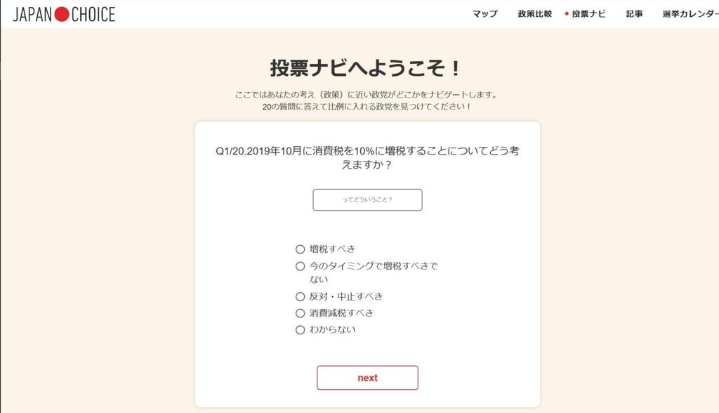 f:id:akio130:20171021181526j:plain