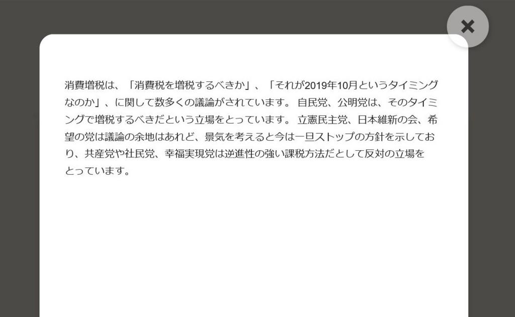 f:id:akio130:20171021181829j:plain