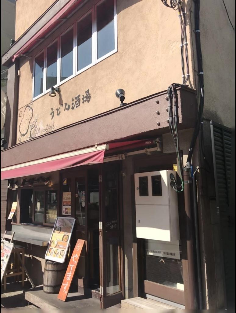 f:id:akio130:20171210194656j:plain