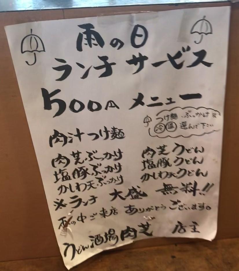 f:id:akio130:20171210194938j:plain