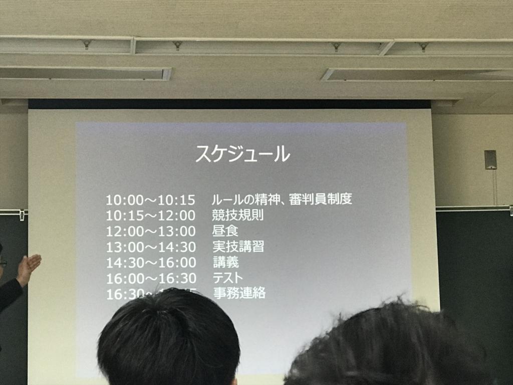 f:id:akio130:20180212184611j:plain