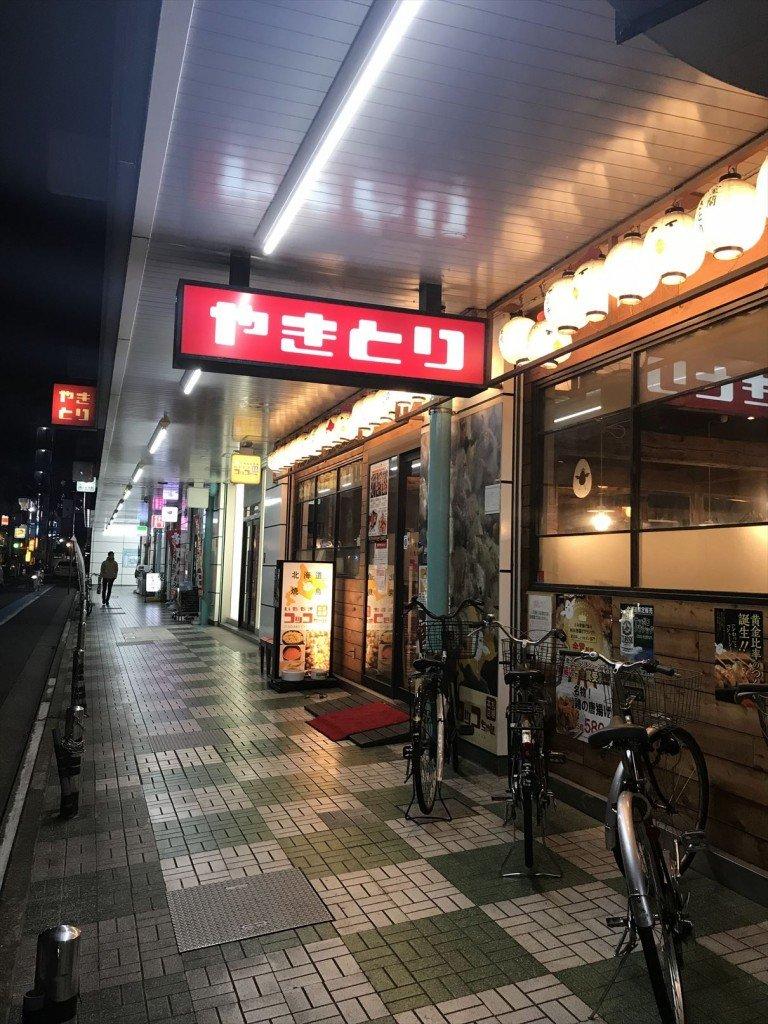 f:id:akio130:20180821190411j:plain