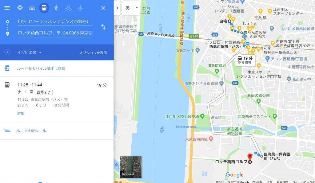 f:id:akio130:20180825140744j:plain