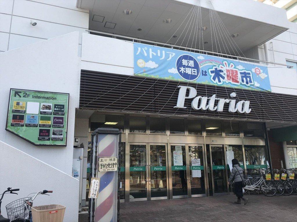 f:id:akio130:20180825143645j:plain