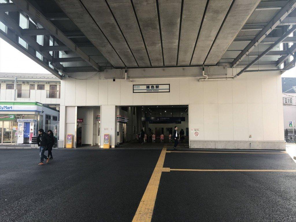 f:id:akio130:20180825145041j:plain