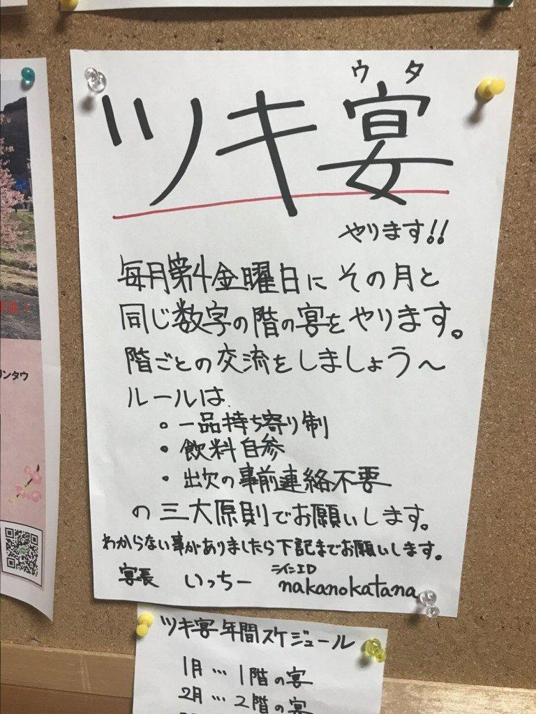 f:id:akio130:20180825145636j:plain