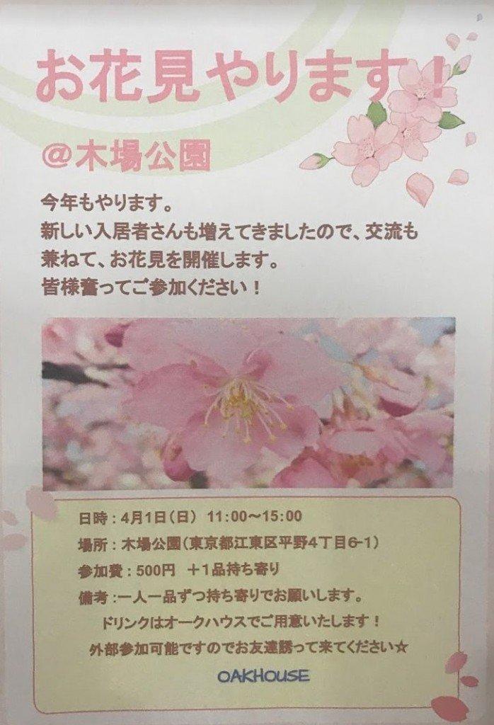 f:id:akio130:20180828192859j:plain