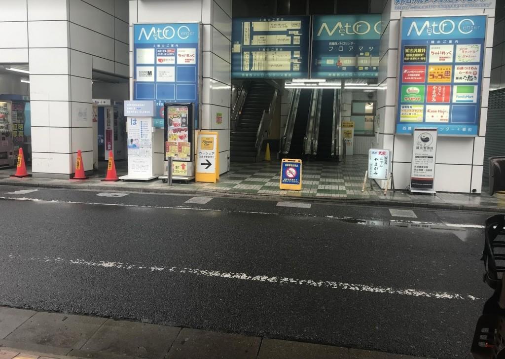 f:id:akio130:20180829202435j:plain