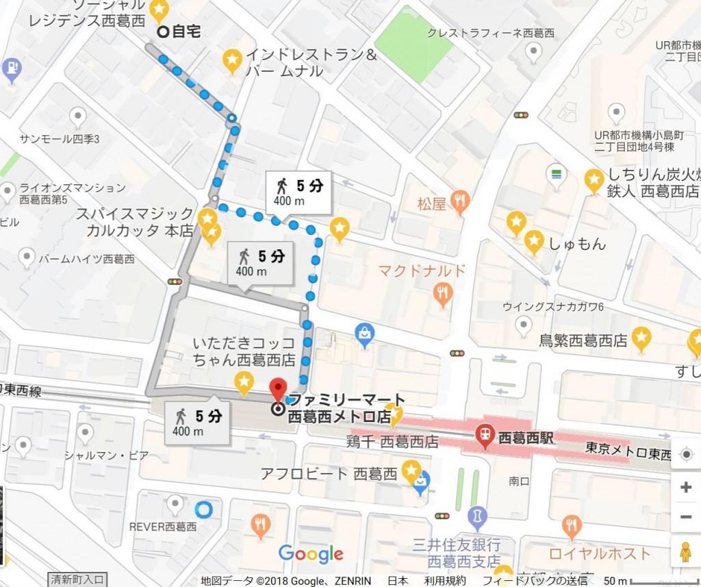 f:id:akio130:20180829202508j:plain