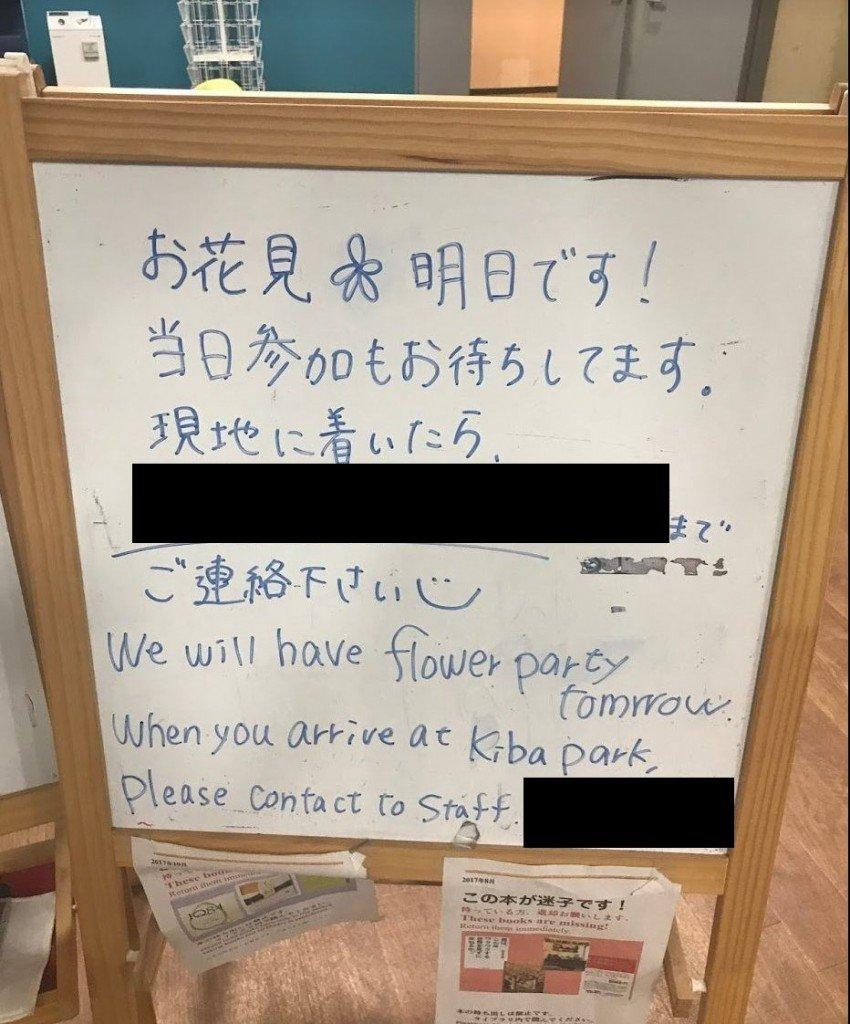 f:id:akio130:20180901190324j:plain