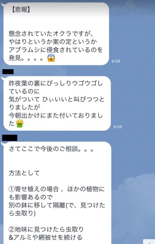 f:id:akio130:20180910211647j:plain