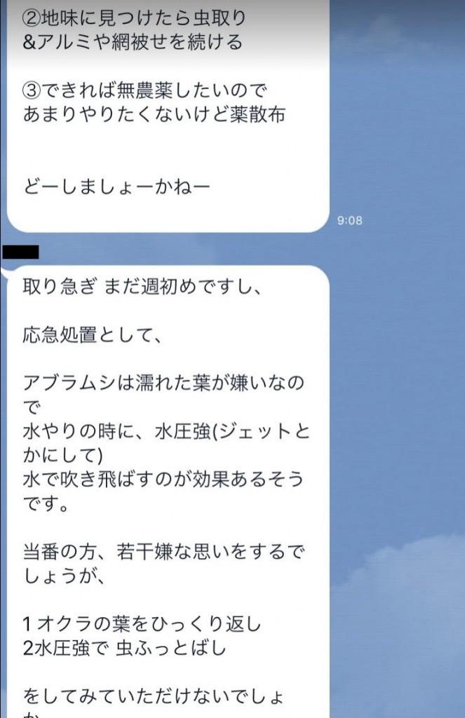 f:id:akio130:20180910211703j:plain