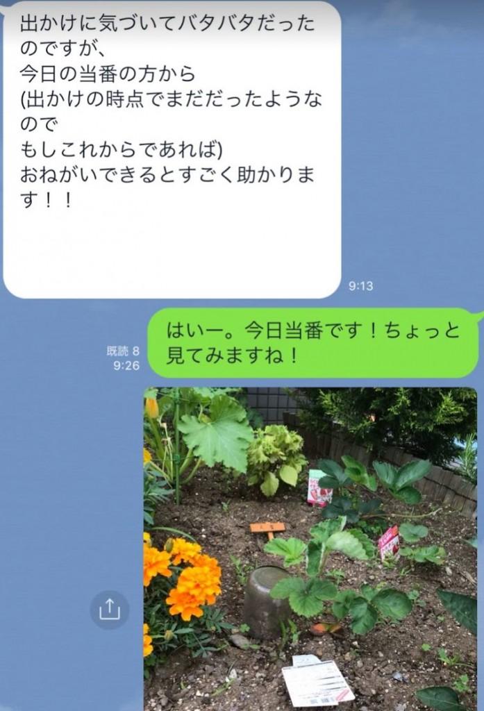 f:id:akio130:20180910211719j:plain