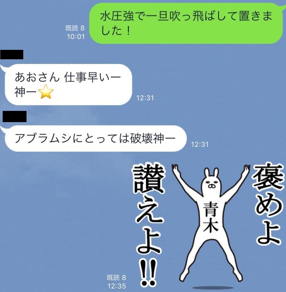 f:id:akio130:20180910211748j:plain