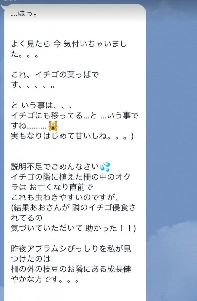 f:id:akio130:20180910211806j:plain