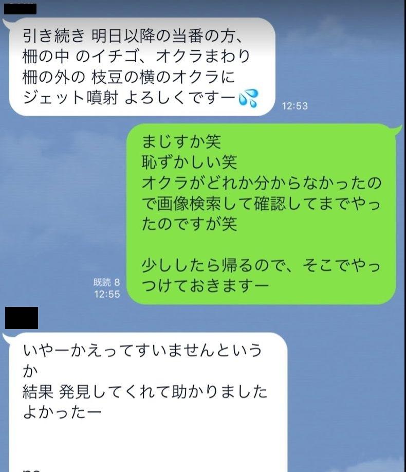 f:id:akio130:20180910211819j:plain