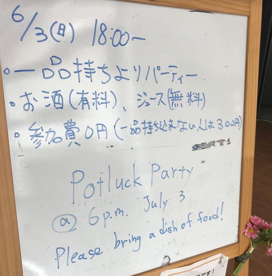 f:id:akio130:20180912181413j:plain