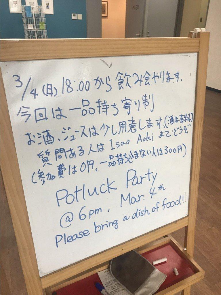 f:id:akio130:20180912181443j:plain
