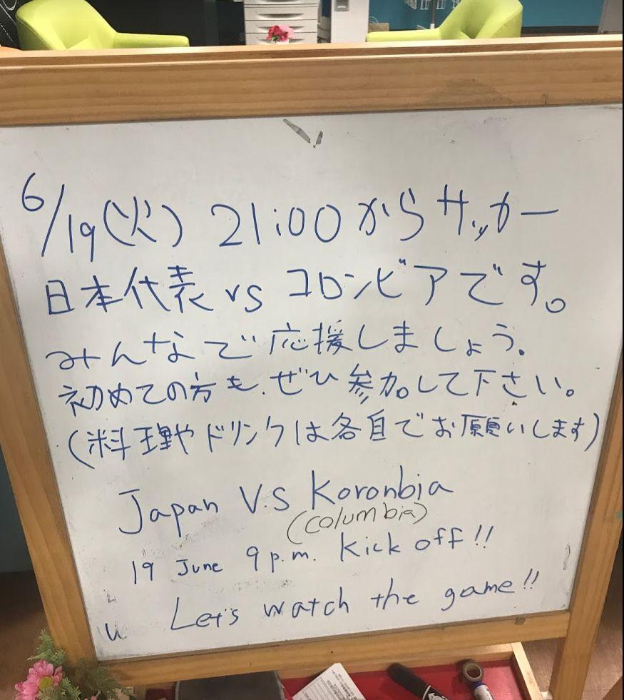 f:id:akio130:20180913230412j:plain