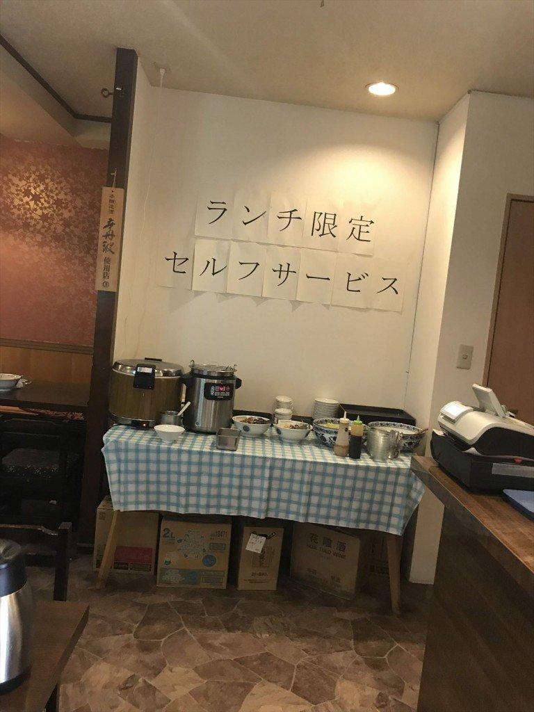 f:id:akio130:20180914151950j:plain