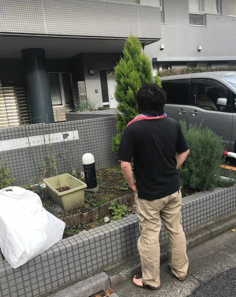 f:id:akio130:20181209170730j:plain