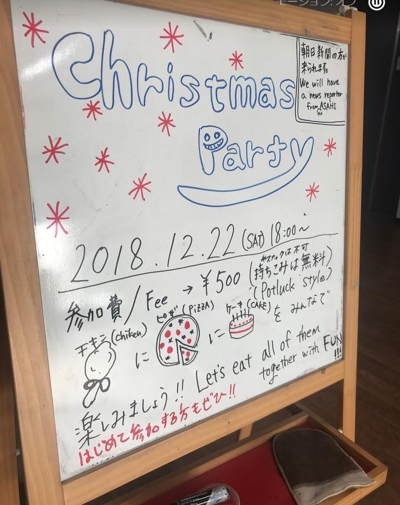 f:id:akio130:20181229170040j:plain
