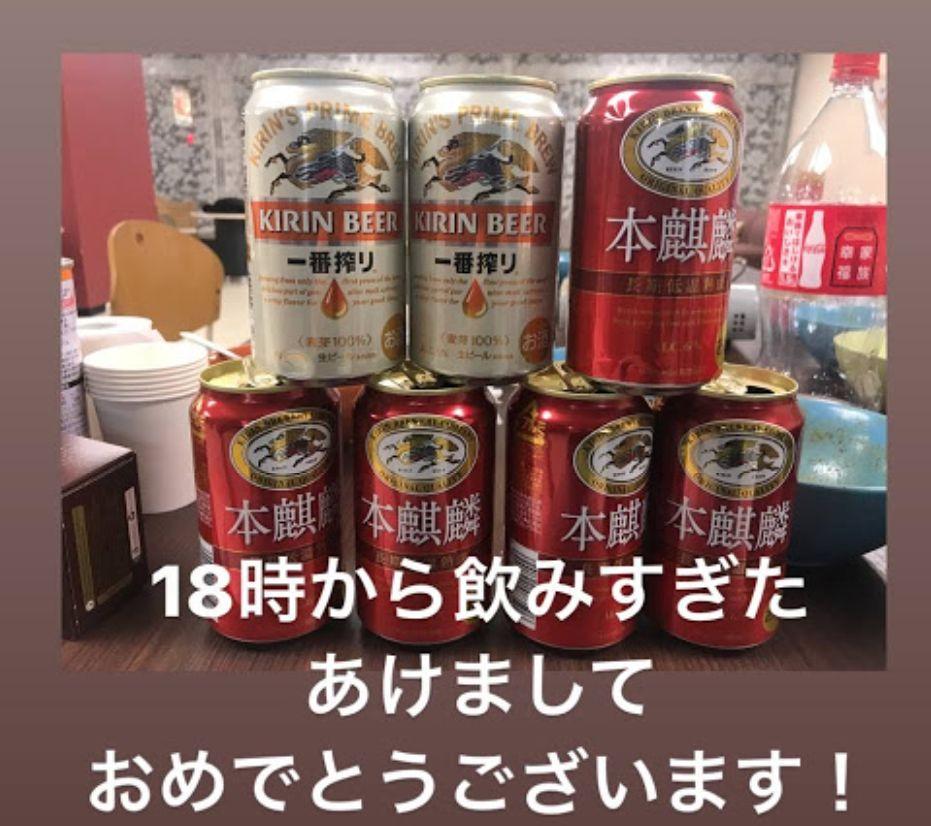 f:id:akio130:20190112205005j:plain