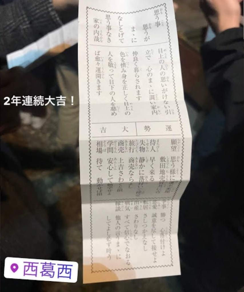f:id:akio130:20190112205038j:plain