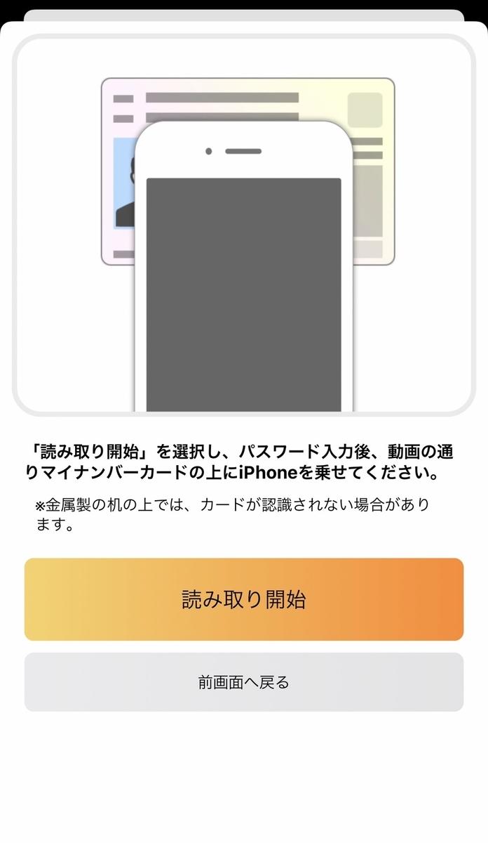 f:id:akio130:20200920201200j:plain