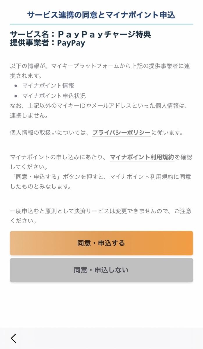 f:id:akio130:20200920201737j:plain