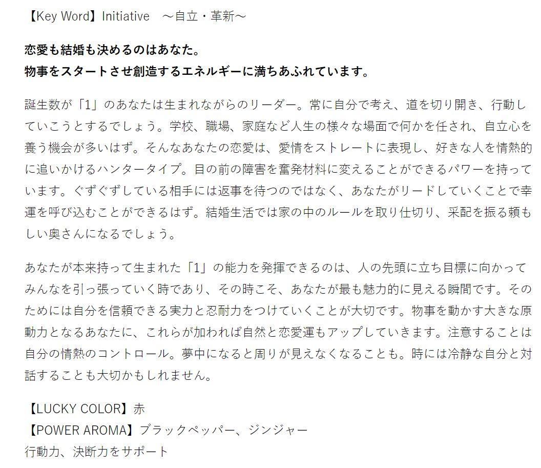 f:id:akio130:20200922205112j:plain