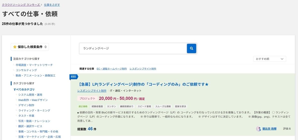 f:id:akio130:20201019233712j:plain