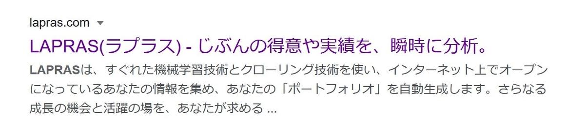 f:id:akio130:20210119215531j:plain