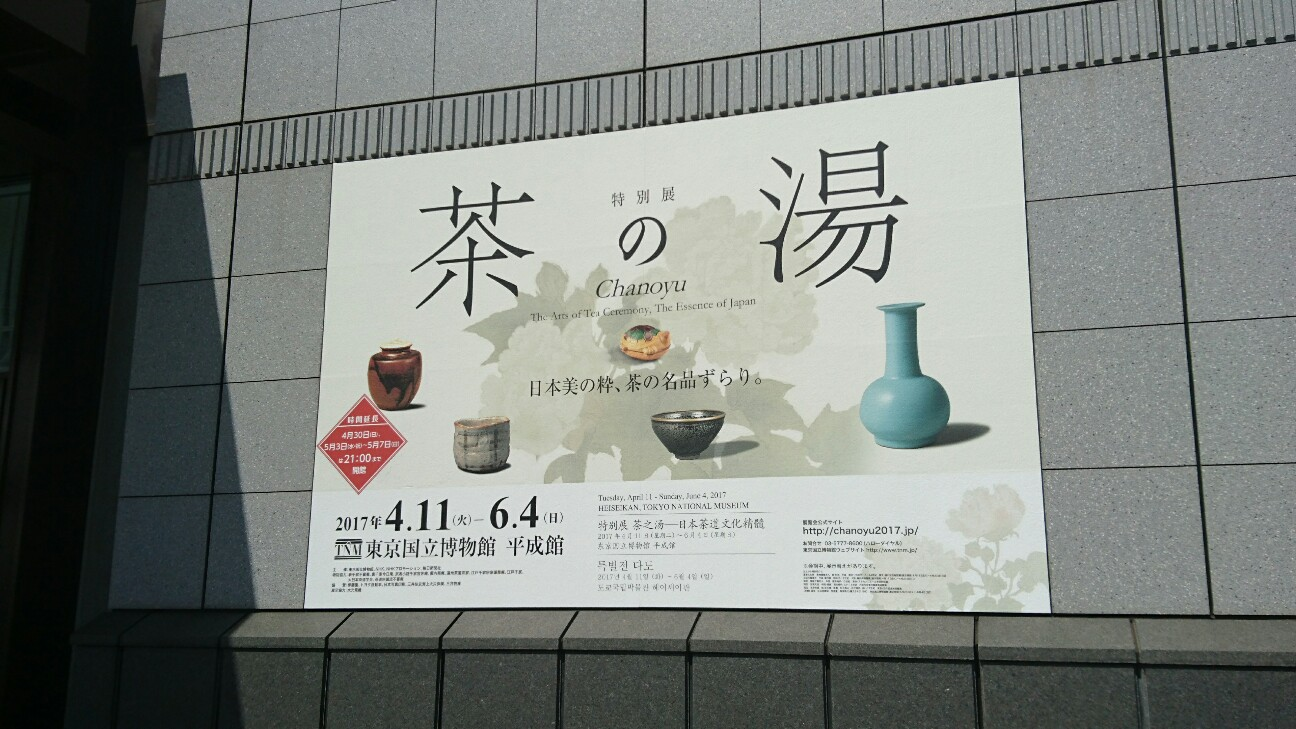 f:id:akio422:20170412211616j:image