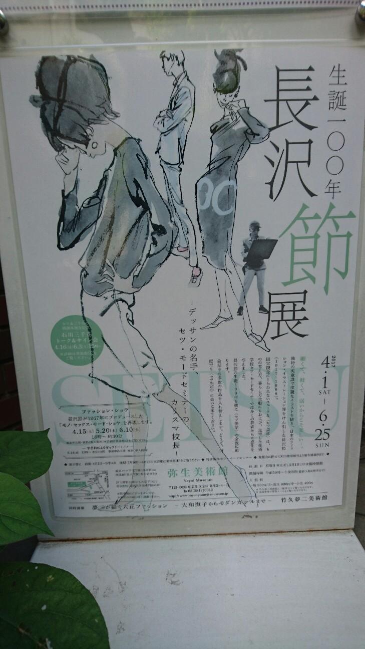 f:id:akio422:20170628214322j:image
