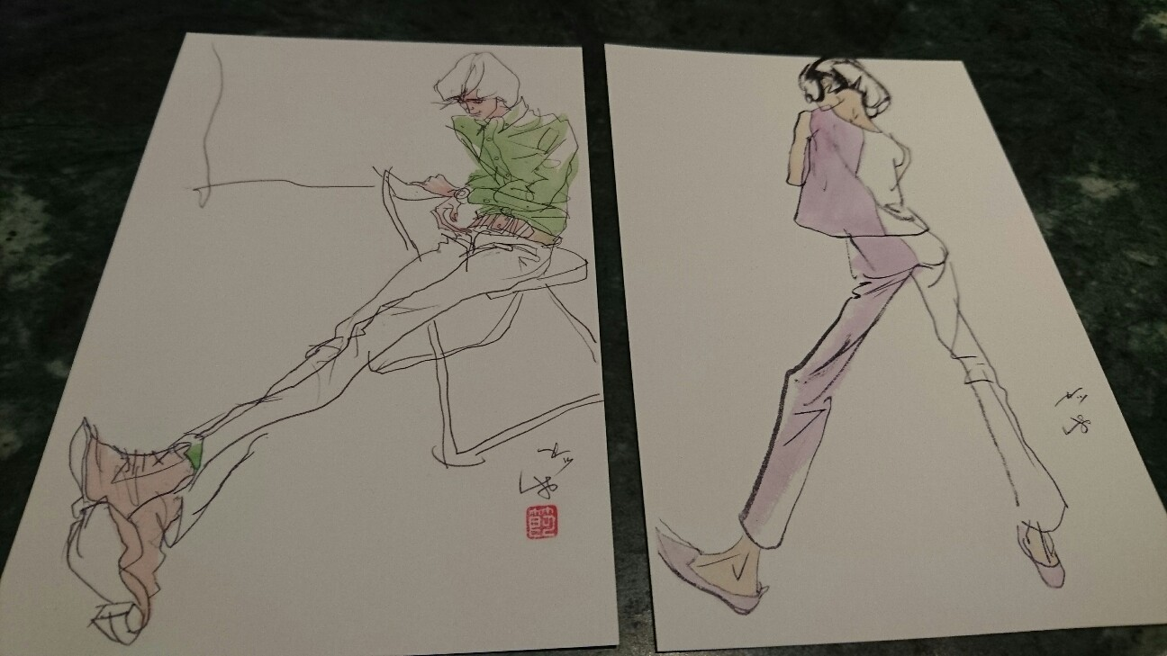 f:id:akio422:20170628214406j:image