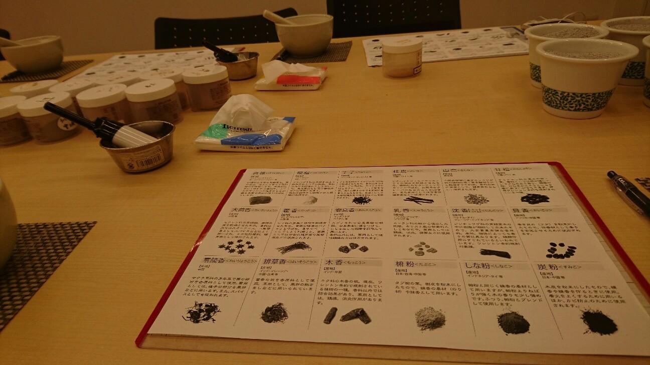 f:id:akio422:20170629002600j:image
