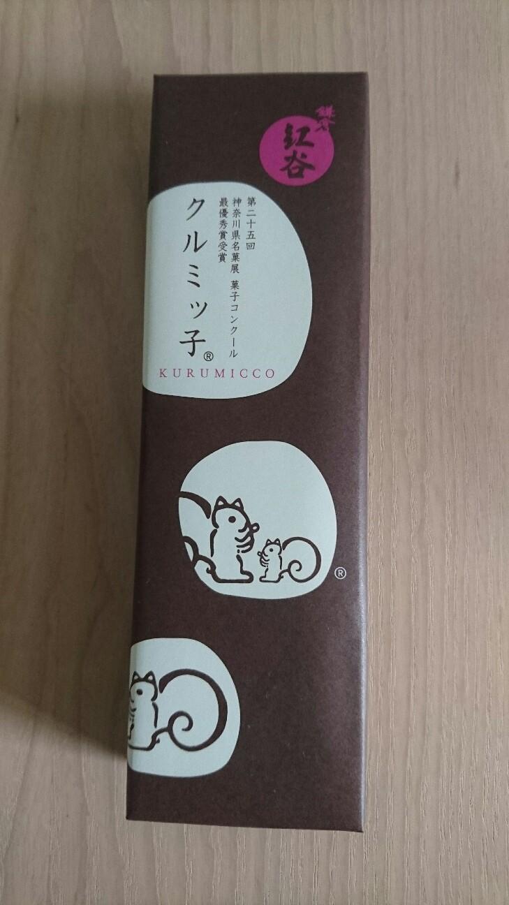 f:id:akio422:20170803232445j:image