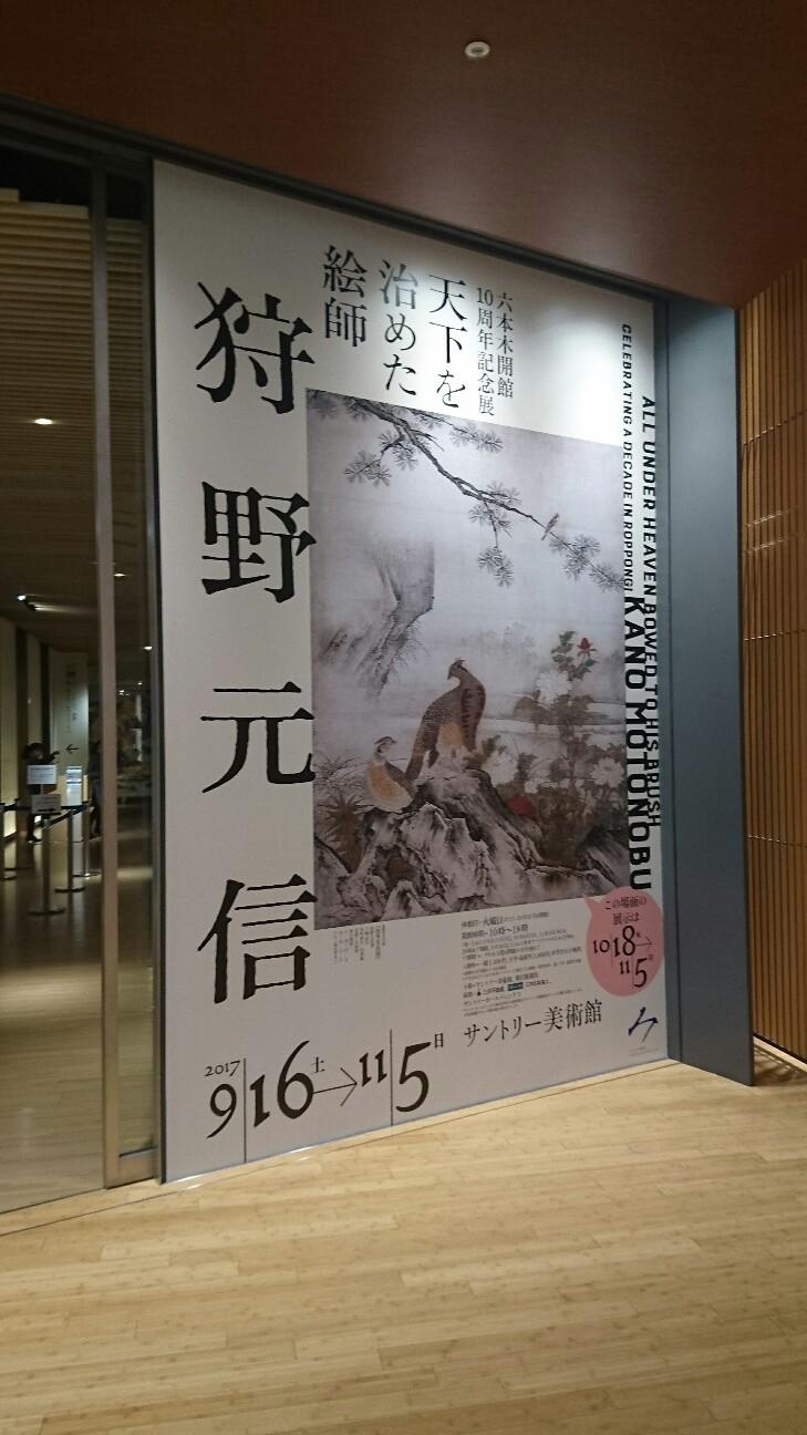 f:id:akio422:20171004171526j:image