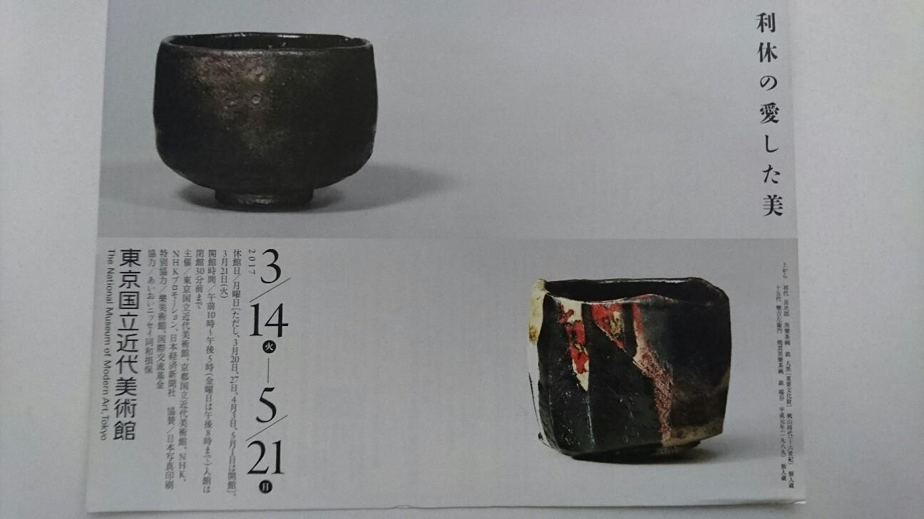 f:id:akio422:20171230205826j:image