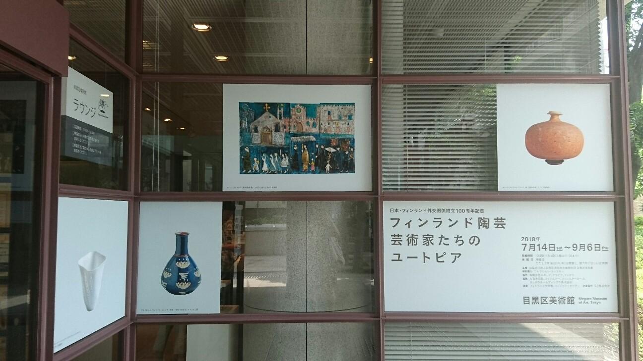 f:id:akio422:20180804133450j:image