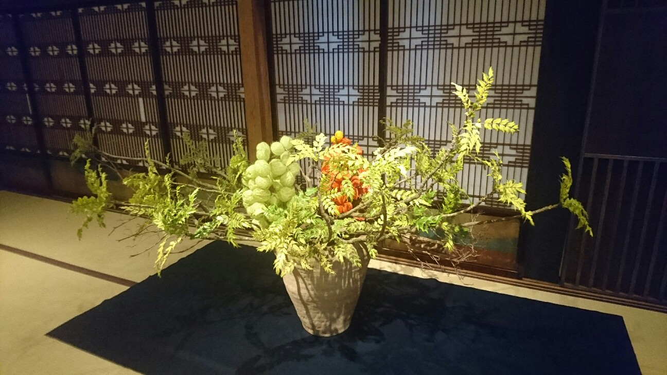 f:id:akio422:20181104144208j:image