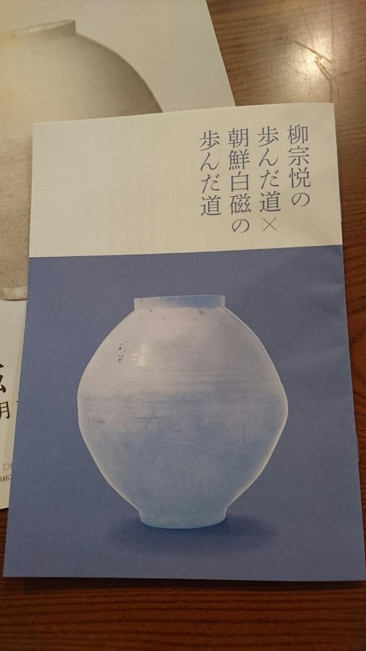 f:id:akio422:20181104144413j:image