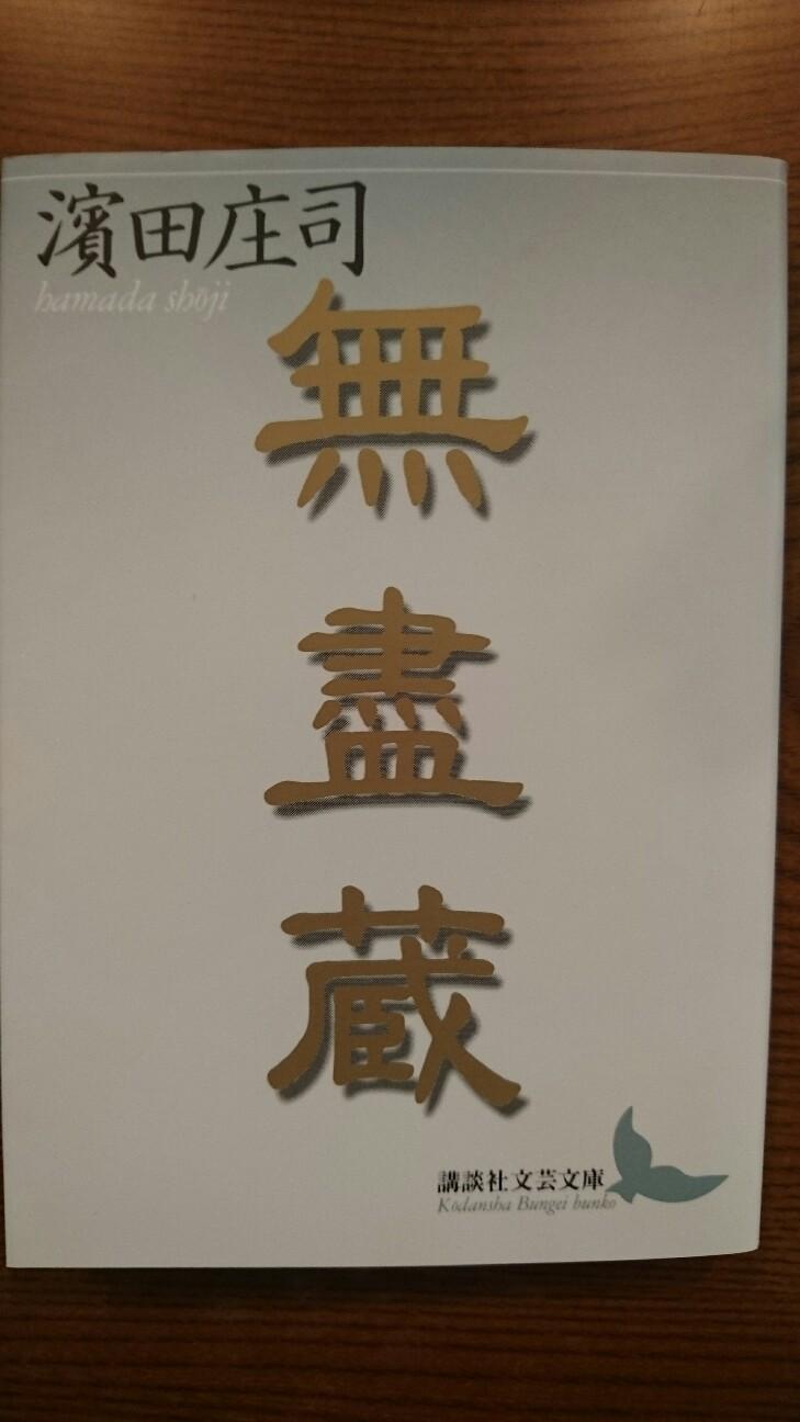 f:id:akio422:20181104144453j:image