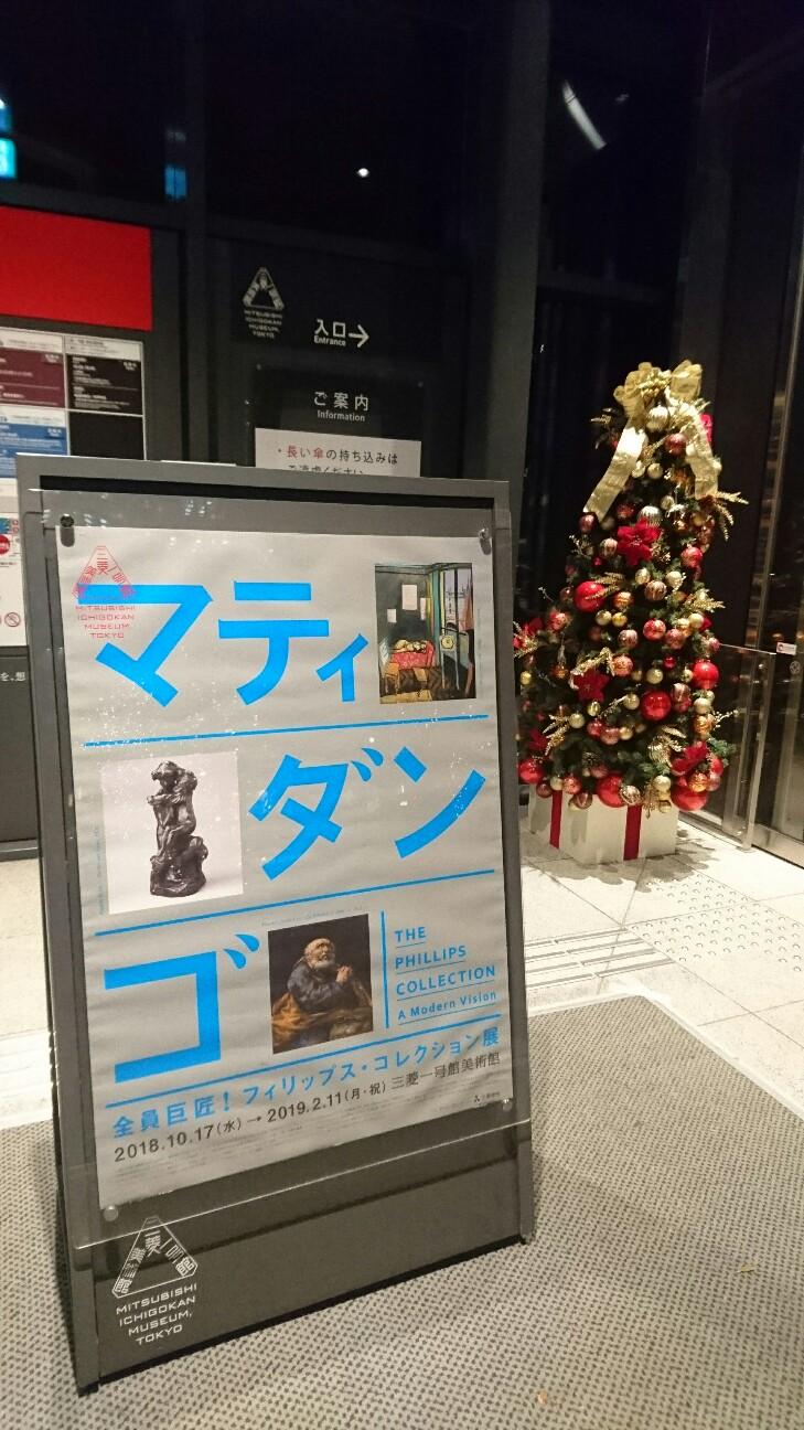 f:id:akio422:20181213090042j:image