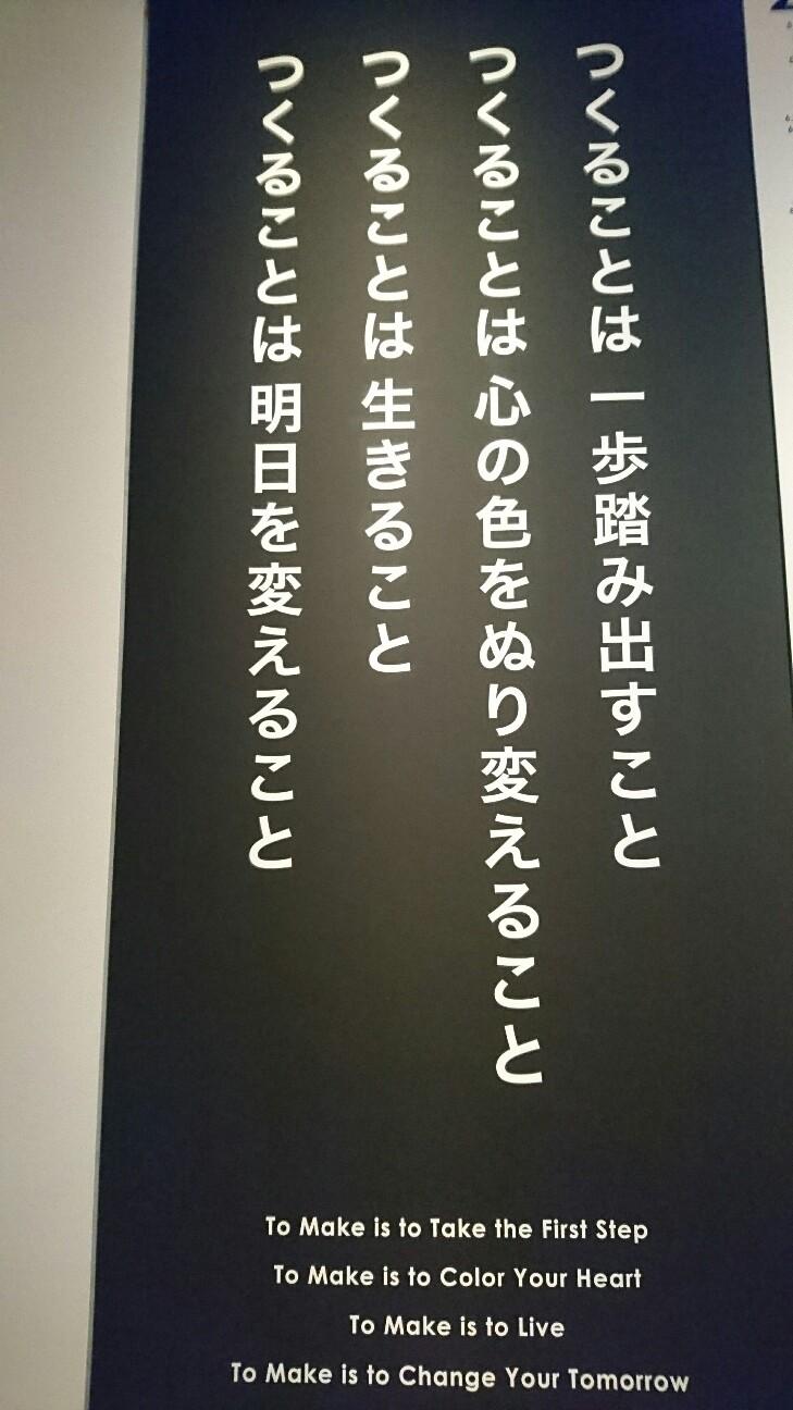 f:id:akio422:20181230172058j:image