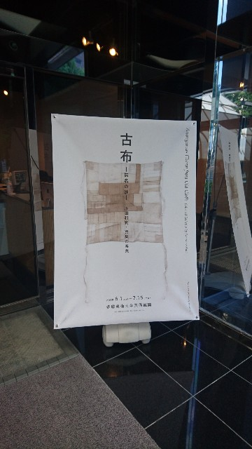 f:id:akio422:20191222183640j:image