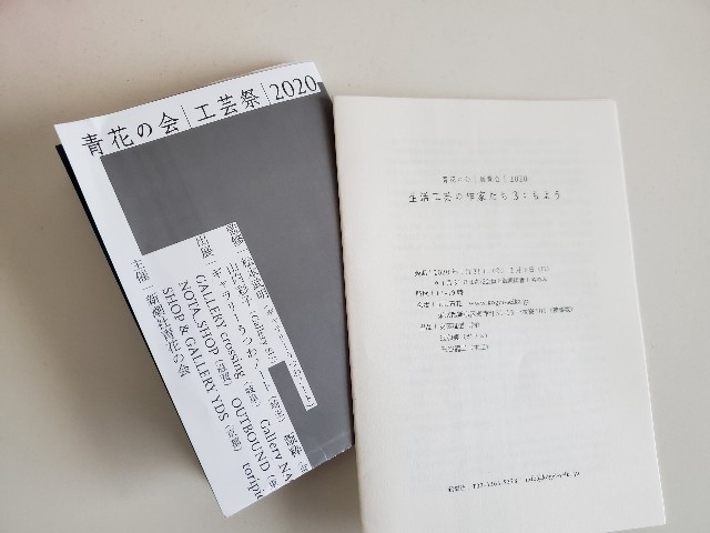f:id:akio422:20200209173209j:image