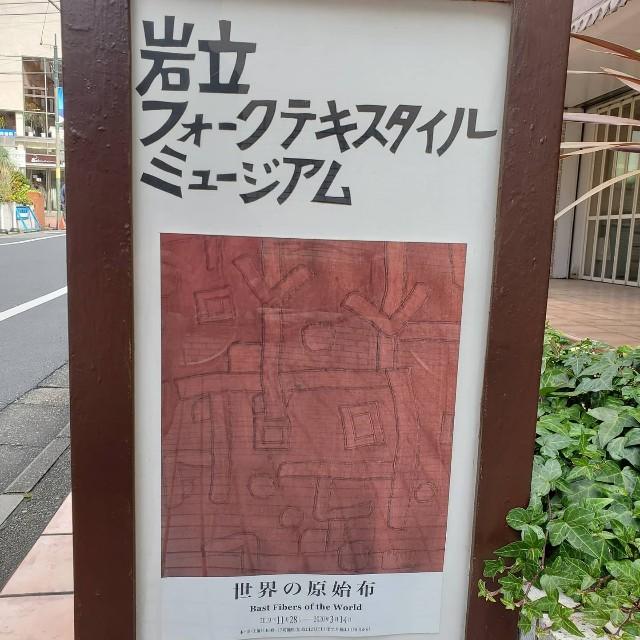 f:id:akio422:20200224164648j:image