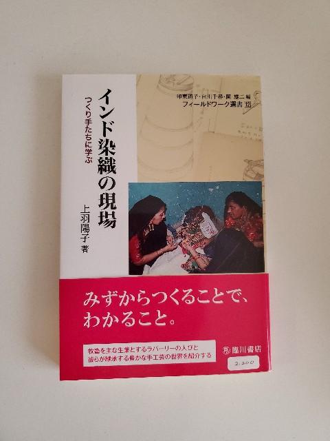 f:id:akio422:20200823222218j:image